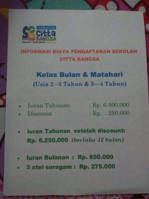 the school fee